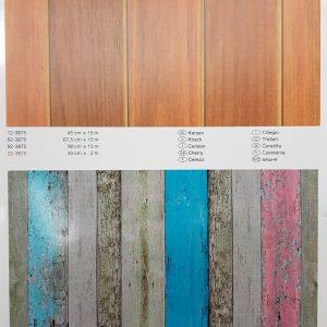 טפט פרקט מגוון צבעים